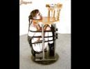 legújabb IKEA szék