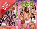 Asian lollipops 3
