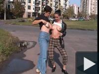 Lakótelepi amatőr leszbik