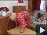 A faszról pattant házvezető nagyi