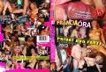 Új letölthető filmünk: Privát Party 2013/1.